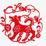 A red colored symbol of the year of the dog.